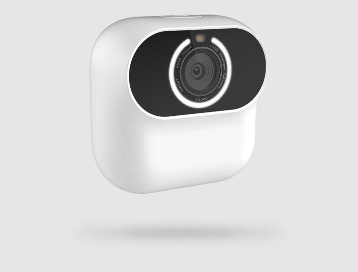 Xiaomi AI Kamera Sensor