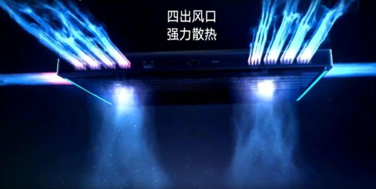Xiaomi Mi Gaming NoXiaomi Mi Gaming Notebook Kühlungtebook Kühlung
