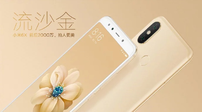 Xiaomi Mi 6X gold