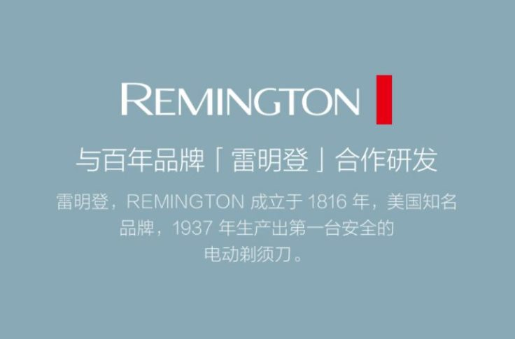 Xiaomi Rasierer Remington