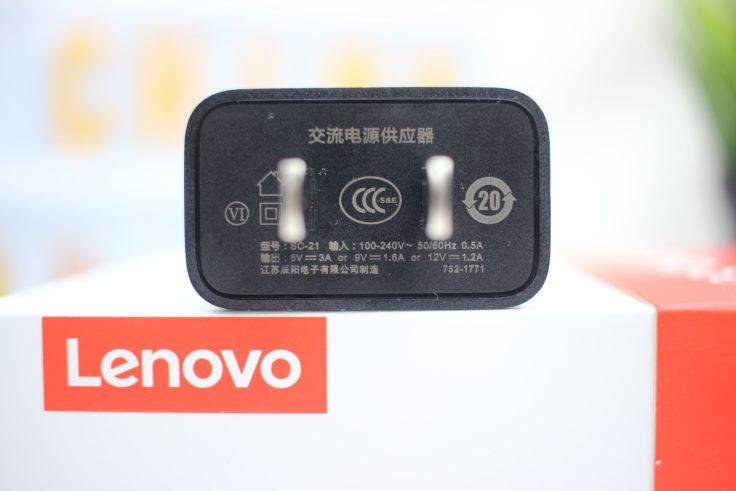 Lenovo S5 Ladegerät