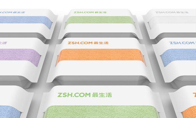 Xiaomi Handtuch Verpackung