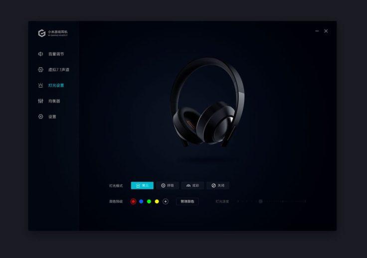 Xiaomi Mi Gaming Headset Software LED Leiste Einstellen