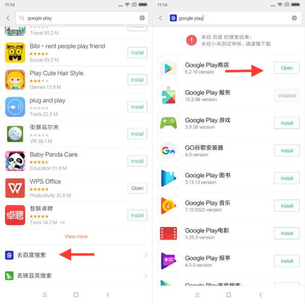 Xiaomi Mi Mix 2S Google Play Store Install