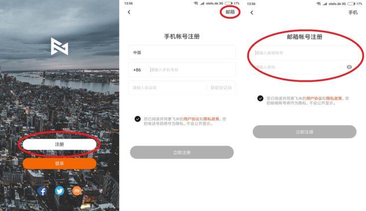 Xiaomi Mitu Drone Account erstellen