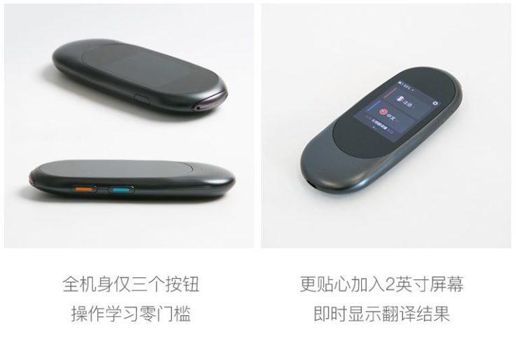 Youdao Ei Übersetzer Design