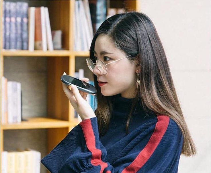 Youdao Ei Übersetzer (5)