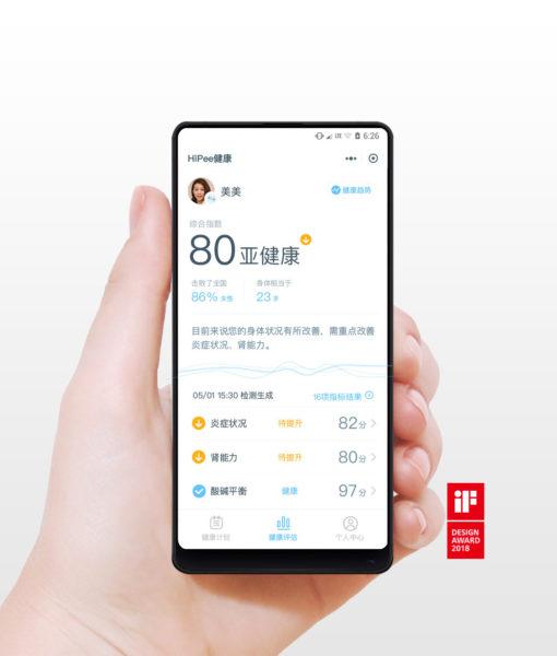 Xiaomi HiPee Smart Health App