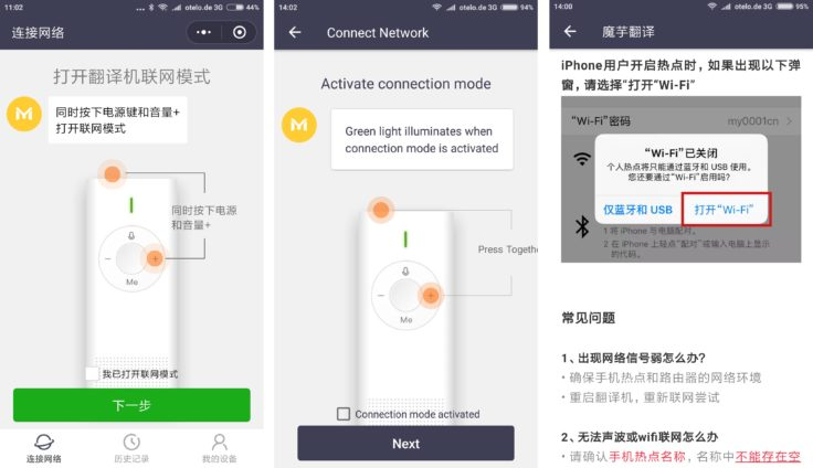 Xiaomi Moyu Pocket Translator App Screenshots Chinesisch