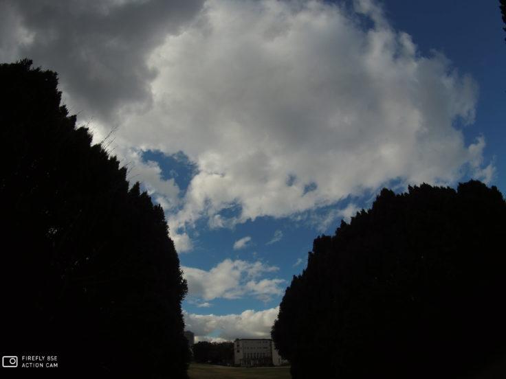 Hawkeye Firefly 8SE 12MP Wolken
