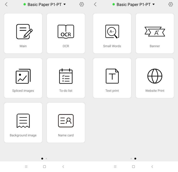 Paperang P1 App