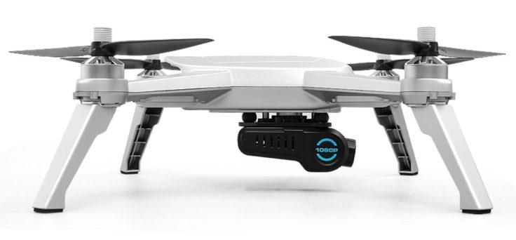 JJRC JJPRO X5 EPIK Drohne Kamera (2)