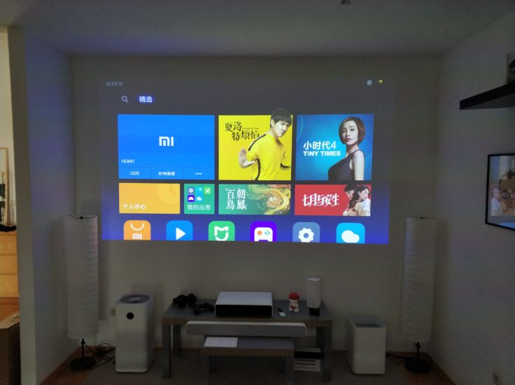 Xiaomi Mijia Beamer (9)