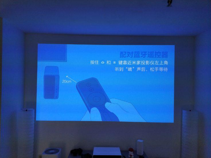Xiaomi Mijia Beamer Fernbedienung Pairing