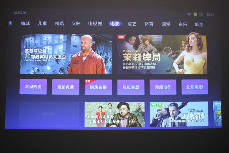 Xiaomi Mijia Beamer MIUI TV (1)