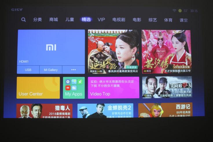 Xiaomi Mijia Beamer MIUI TV (2)
