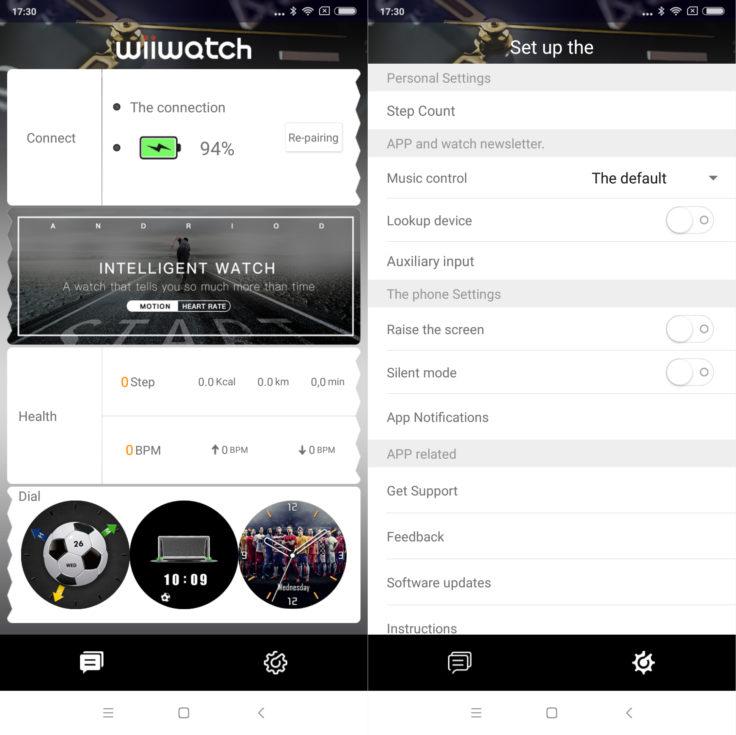 LEMFO LEM 7 App