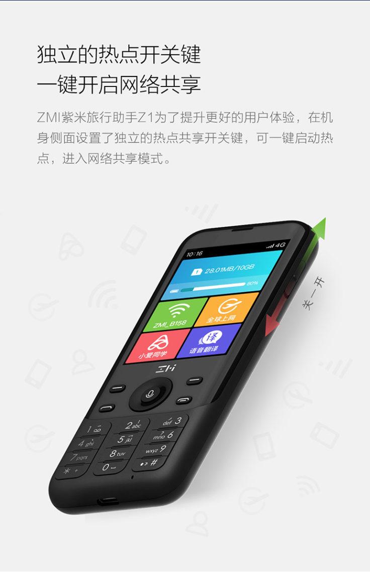 ZMI Z1 Design