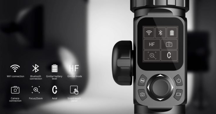 Feiyutech AK4000 DSLR Gimbal Display
