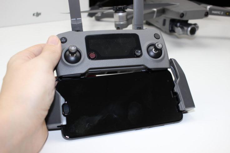 Mavic 2 Zoom Fernsteuerung mit Smartphone