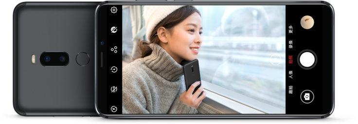 Meizu Note 8 Kamera