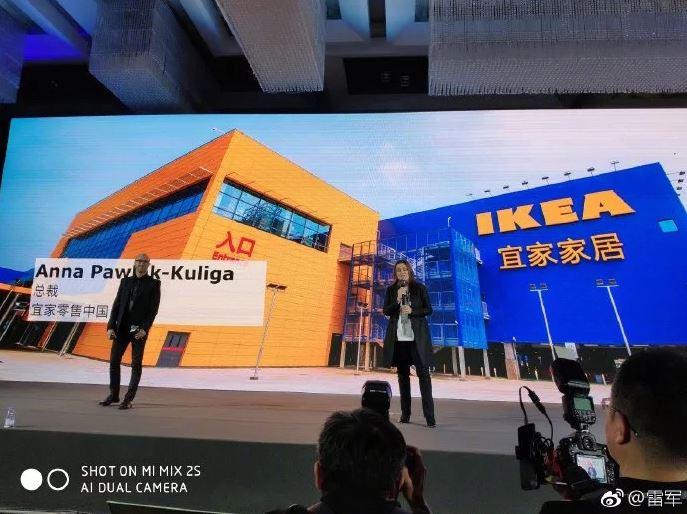 Xiaomi IKEA Partnerschaft