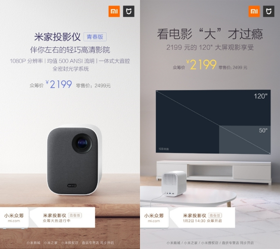 Xiaomi-Mijia-Projector-Youth-Version
