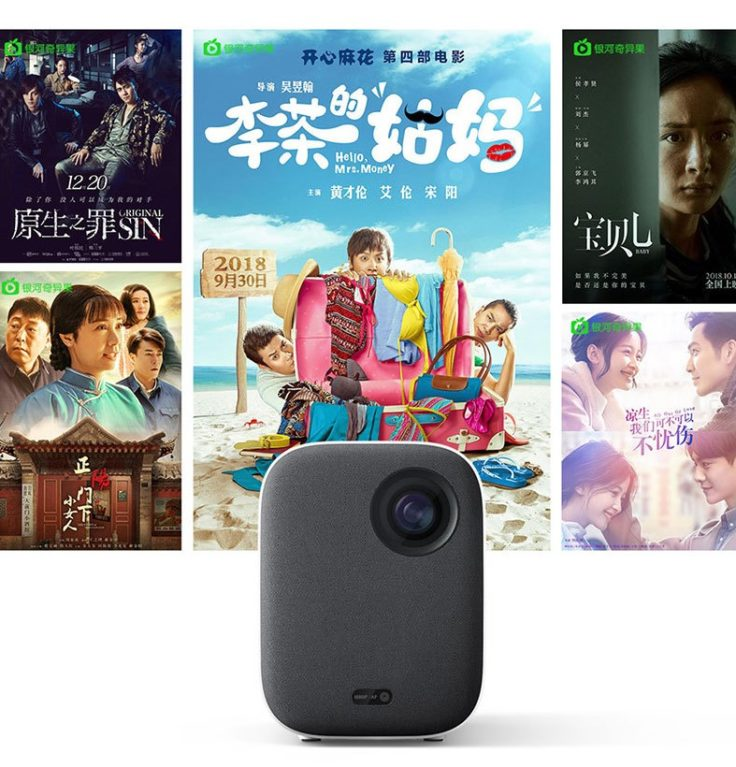 Xiaomi Mijia Projector Youth Version MIUI TV