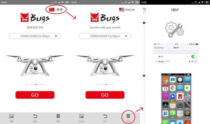 Bugs GO App Screenshots mit Pfeilen