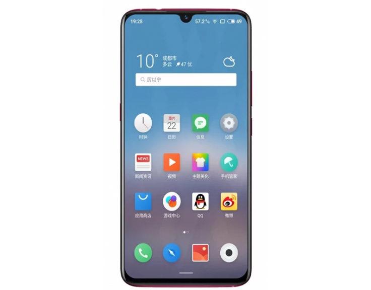 Meizu Note 9 Smartphone Beitrag