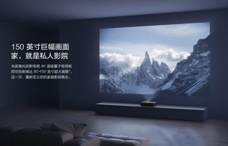 Xiaomi Mijia 4K Projector 150 Zoll