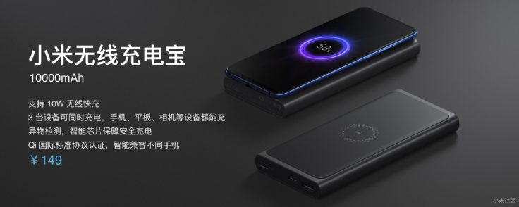 Xiaomi Mi 9 Qi Powerbank