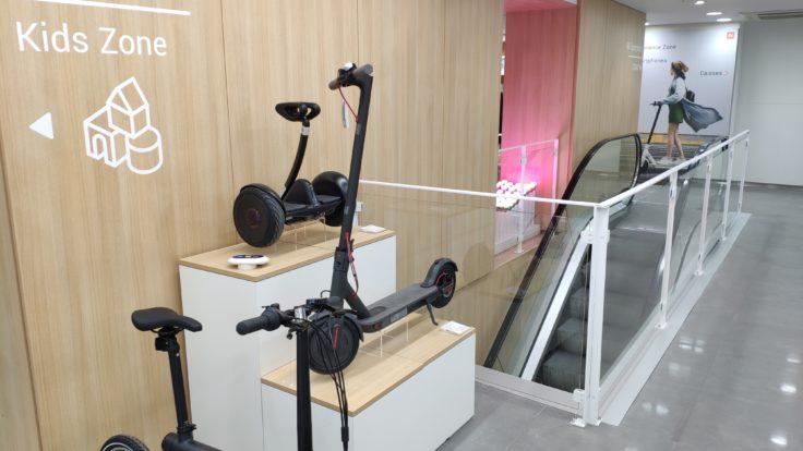 Xiaomi Store Paris Last Mile Gadgets E Scooter