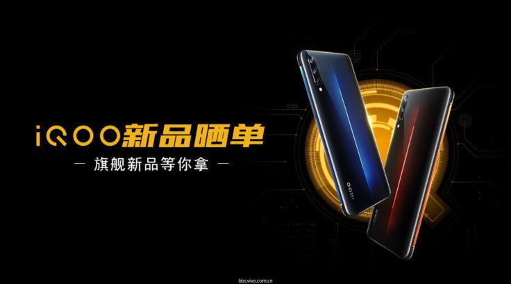 Vivo iQOO Smartphone Banner