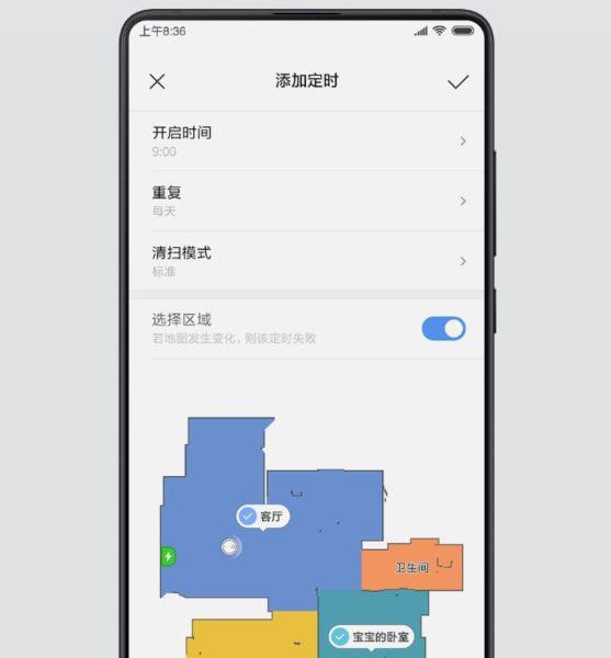 Xiaomi Mi Robot 1S Saugroboter App Raumeinteilung