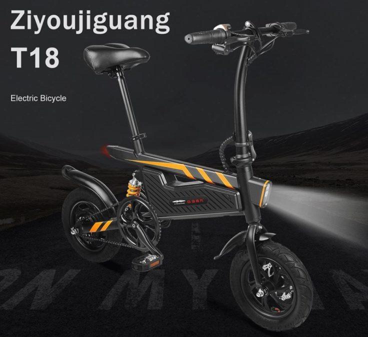 Ziyoujiguang T18 E-Bike