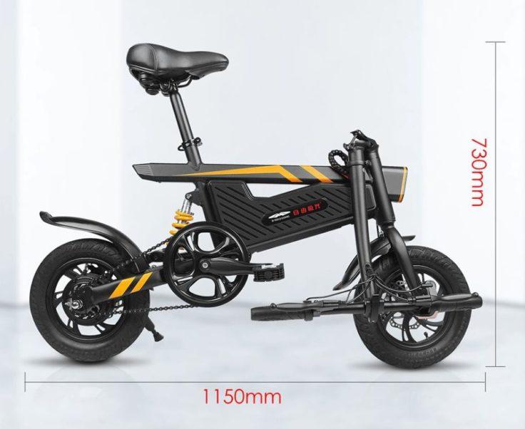 Ziyoujiguang T18 E-Bike Abmessungen