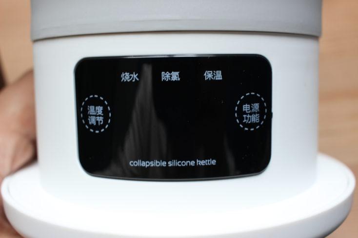 Deerma faltbarer Wasserkocher Display zum einstellen
