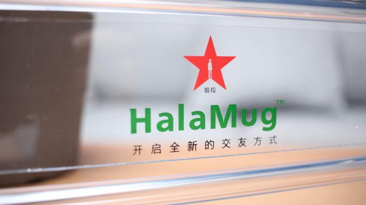 Halamug Doppelbecher Logo