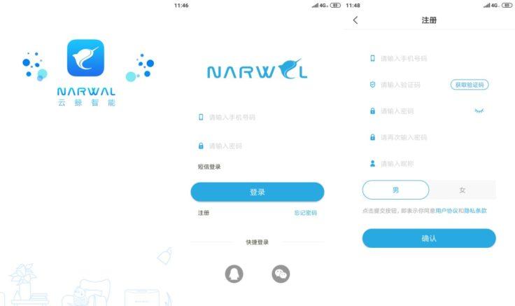 Narwal Robotics Saugroboter App Registrierung