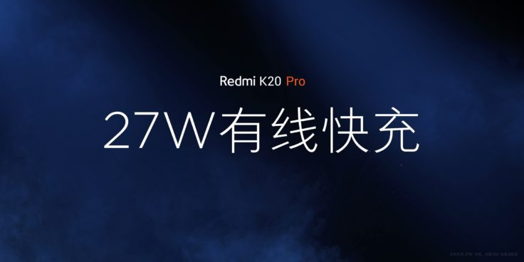 Redmi K20 Pro 27W Laden