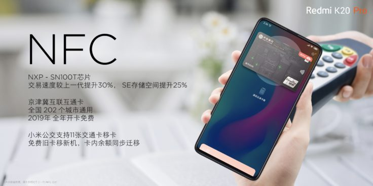 Redmi K20 Pro NFC
