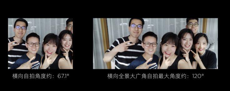 Redmi K20 Pro Panorama Selfie