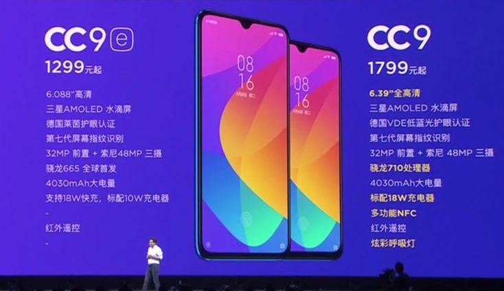 Xiaomi Mi CC9 vs Mi CC9e