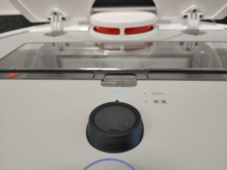 Xiaomi Mi Robot 1S Saugroboter optischer Sensor
