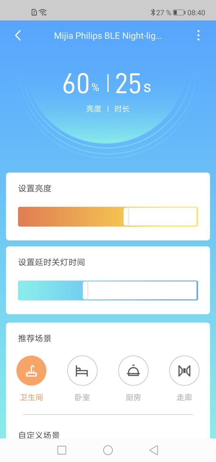 Xiaomi Mijia Bluetooth LED-Nachtlicht App-Einstellungen