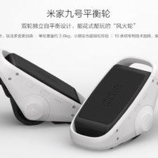 Xiaomi Mijia Ninebot E-Skates