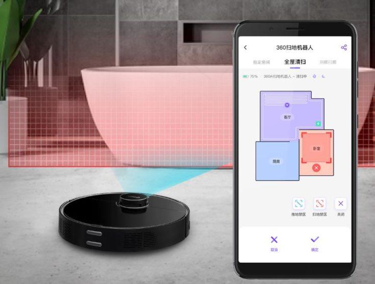 360 S7 Plus Saugroboter App