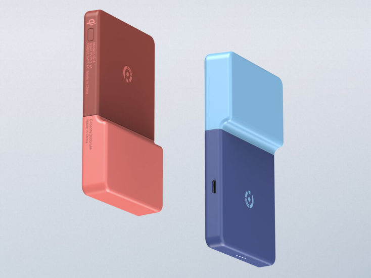 Reiling Qi-Powerbank Farben