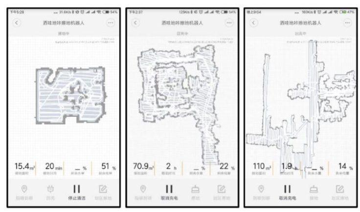SWDK Saugroboter Mapping Karte